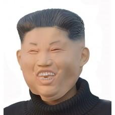 Máscara Presidente Kim Jow Original - Importada